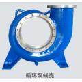 循环泵蜗壳